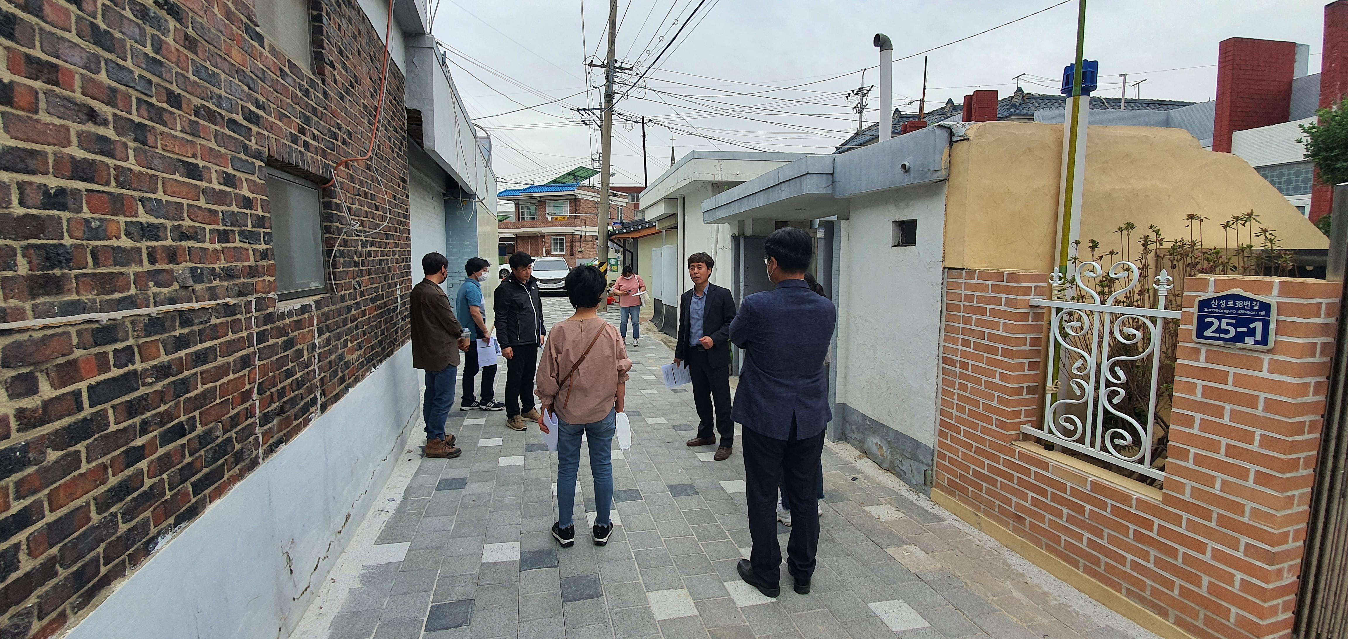 2020년 골목정원 만들기 사업 - 기본계획 자문회의(05.14)